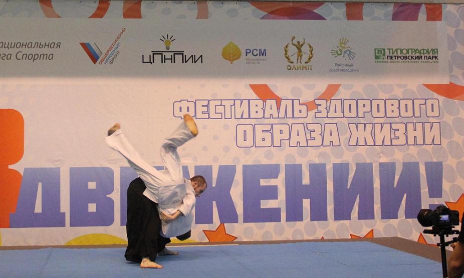 Секция Айкидо Алексеевская