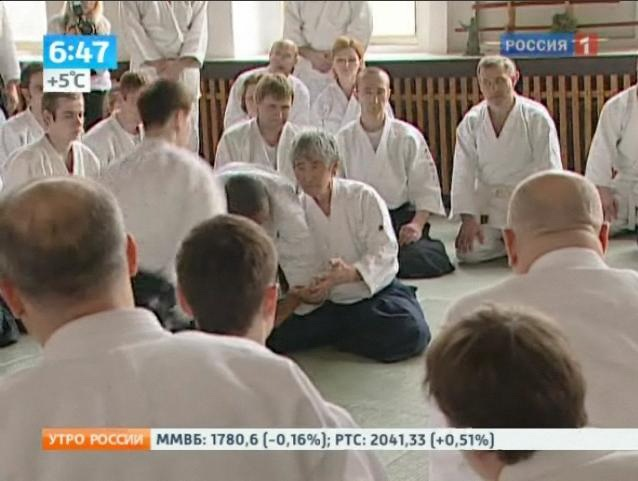 Секция Айкидо Москва